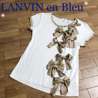 ランバンオンブルー(LANVIN en Bleu)の早い者勝ち!!ランバンオンブルー 25000円 リボン デザイン Tシャツ 38(Tシャツ(半袖/袖なし))