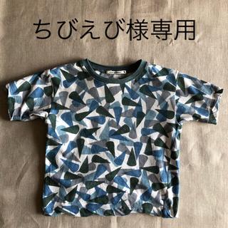 ミナペルホネン(mina perhonen)のミナペルホネンTシャツ(Tシャツ/カットソー)
