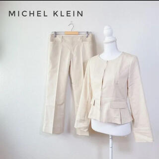 ミッシェルクラン(MICHEL KLEIN)の【MICHEL KLEIN PARIS】Lサイズ ジャケット+パンツセット(スーツ)