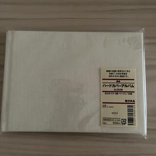 ムジルシリョウヒン(MUJI (無印良品))の無印良品 ハードカバーアルバム(アルバム)