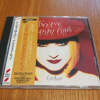 ソニー(SONY)のシンディ・ローパー グレイテスト・ヒッツ CD(ポップス/ロック(洋楽))