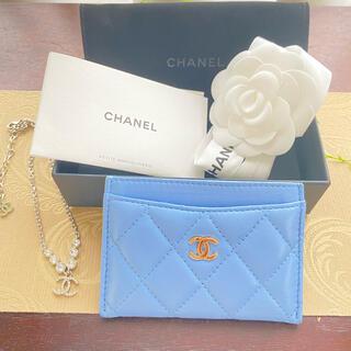 CHANEL - 美品 シャネル カードケース ブルー シルバー金具