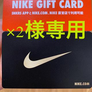 ナイキ(NIKE)のNIKEギフトカード(ショッピング)