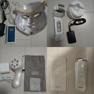 ナリス化粧品 - 美顔器4セット LED7色マスク エステナード ナリス ピーリング