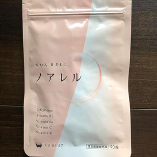 ファビウス(FABIUS)の★週末お値下げ★ ノアレル (その他)