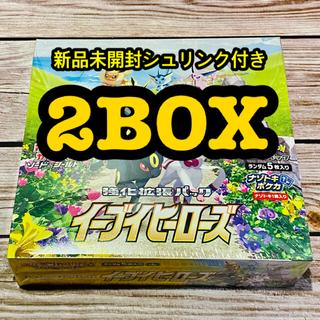 ポケモン(ポケモン)のイーブイヒーローズ未開封シュリンク付き2BOX(Box/デッキ/パック)