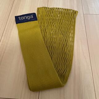 トンガ(tonga)のtonga(M) 簡易抱っこ紐(抱っこひも/おんぶひも)