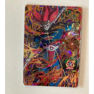 ドラゴンボール(ドラゴンボール)のドラゴンボールヒーローズ カード(シングルカード)