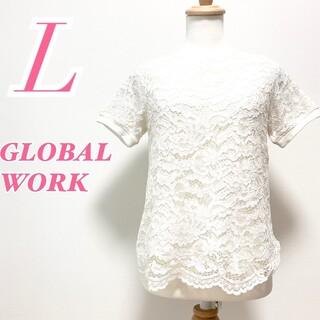 グローバルワーク(GLOBAL WORK)のGLOBAL WORK グローバルワーク 半袖カットソー オフィス レース 白(カットソー(半袖/袖なし))