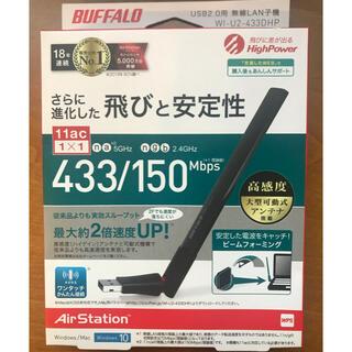 バッファロー(Buffalo)の無線LAN子機 WI-U2-433DHP 1回試用のみ(PCパーツ)