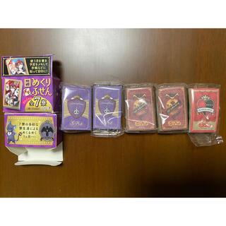 ユーハミカクトウ(UHA味覚糖)のぷっちょ ツインテッドワンダーランド 付箋3種5個(キャラクターグッズ)