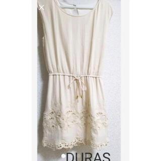デュラス(DURAS)の【DURAS】デュラス ノースリーブ ワンピース チュニック(ひざ丈ワンピース)