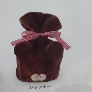 バンダイ(BANDAI)のロールペーパーホルダー the bears' school ジャッキー 1個(日用品/生活雑貨)