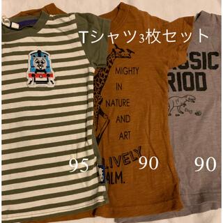 サマンサモスモス(SM2)のTシャツ 90,95cm 3枚セット(Tシャツ/カットソー)