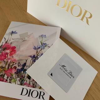 ディオール(Dior)のDior【発売前】新ミスディオール オードゥパルファン(香水(女性用))