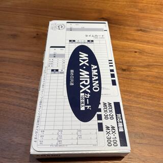 新品 未開封 アマノ タイムレコーダー カード 100枚(オフィス用品一般)