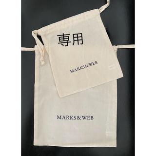 マークスアンドウェブ(MARKS&WEB)のマークス&ウェブ コットンポーチ 2枚セット(ポーチ)