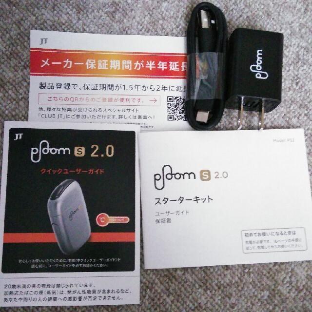 PloomTECH(プルームテック)の新品未使用☆プルームテックS 2.0 限定色 ストレートアッシュ Ploom メンズのファッション小物(タバコグッズ)の商品写真