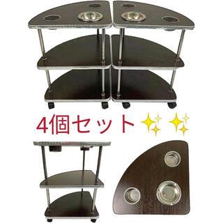 麻雀サイドテーブル4個セット 雀荘・オフィス自宅に カジノ ポーカー バカラ(麻雀)