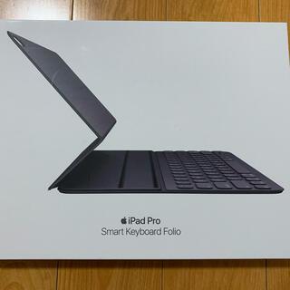 iPad - iPad Pro 12.9-inch Smart keyboard Folio
