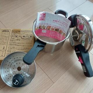 ワンダーシェフ(ワンダーシェフ)の【新品未使用】ワンダーシェフ 片手圧力鍋(調理機器)