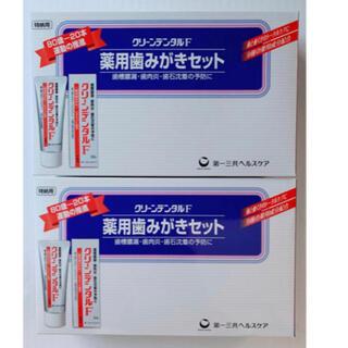 第一三共ヘルスケア - クリーンデンタルF 薬用歯磨きセット 2個セット