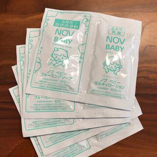 ノブ(NOV)のノブ ベビーソープ(ボディソープ/石鹸)