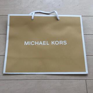 マイケルコース(Michael Kors)のマイケルコース*ショップ紙袋(ショップ袋)