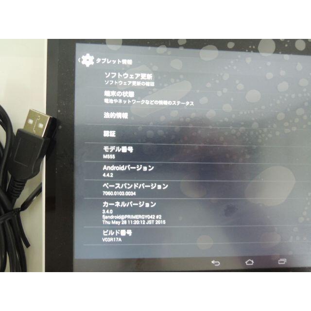 富士通(フジツウ)のArrows Tab Android 4.4.2 M555/KA4 10.1型 スマホ/家電/カメラのPC/タブレット(タブレット)の商品写真