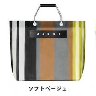 マルニ(Marni)の新品 ★MARNI マルニ フラワー カフェ トートバッグ ★ソフトベージュ(トートバッグ)