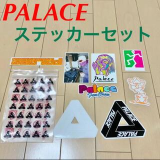 PALACE ステッカー パレス sticker セット ロゴ Logo(その他)