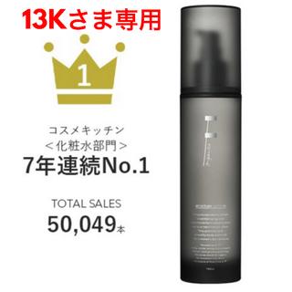 F organics - エッフェオーガニック 化粧水