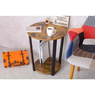 【送料無料】【新品】サイドテーブル 棚付き 木目調 円型 組立簡単(ローテーブル)