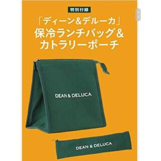 ディーンアンドデルーカ(DEAN & DELUCA)のDEAN & DELUCA 保冷ランチバッグ&カトラリーポーチ(その他)