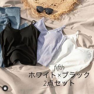 フィフス(fifth)のfifth 新品 インナーレスバックオープンキャミソール 2枚セット(キャミソール)