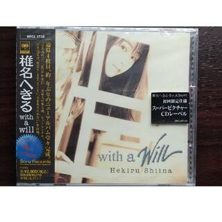 ソニー(SONY)の新品未開封★椎名へきる/with a will ウィズアウィル(アニメ)