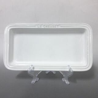 LE CREUSET - ルクルーゼ 食器新品同様  - 白 陶器