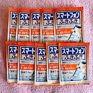 コバヤシセイヤク(小林製薬)のスマートホンふきふき 10枚  小林製薬(日用品/生活雑貨)