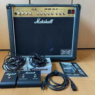 Marshall JCM2000-DSL401(ギターアンプ)