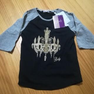 レディー(Rady)のシャンデリアトップス(Tシャツ/カットソー)