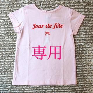 ジャカディ(Jacadi)のジャカディ プチバトー 4A  36m おまとめ(Tシャツ/カットソー)