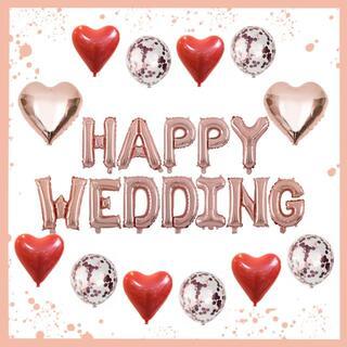 HAPPY WEDDING 風船 バルーン お祝い ピンクゴールド(ウェルカムボード)