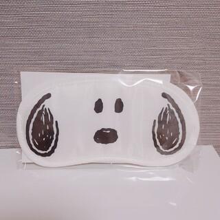 スヌーピー(SNOOPY)のスヌーピー アイマスク グレード(旅行用品)