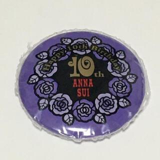 アナスイ(ANNA SUI)の【ANNA SUI】10周年記念 缶バッジ【未使用】(その他)
