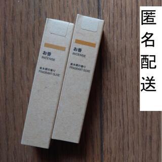 ムジルシリョウヒン(MUJI (無印良品))の無印 お香 金木犀の香り12本入り/スティックタイプ 2個(お香/香炉)