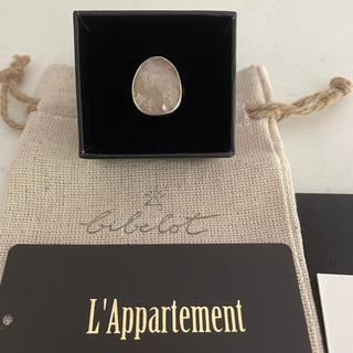 アパルトモンドゥーズィエムクラス(L'Appartement DEUXIEME CLASSE)の【BIBELOT LA】Rutilated Quartz Ring(リング(指輪))