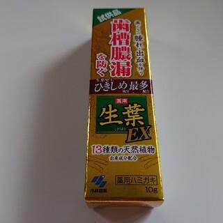 小林製薬 - 小林製薬   生葉EX 10g   ミニサイズ