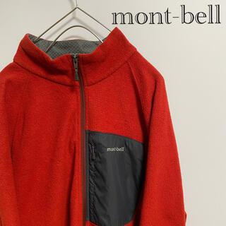 モンベル(mont bell)のmont-bellモンベルフリースジャケットXL赤レッド(ブルゾン)
