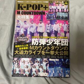 セブンティーン(SEVENTEEN)のK-POP+(アート/エンタメ)