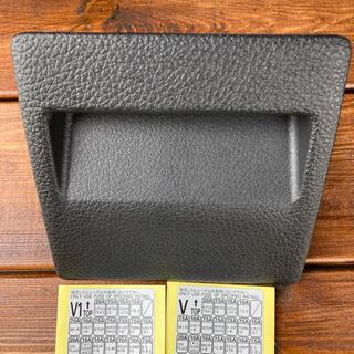 スバル(スバル)の【純正】未使用 レヴォーグ VM4 コインカバー(車内アクセサリ)